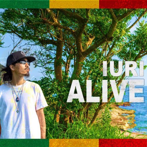 200827-iuri-alive