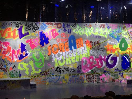 201213-lady-a-go-go