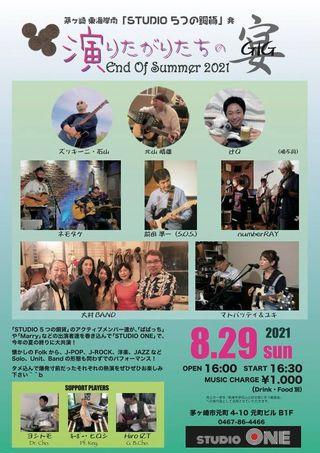 '210829 スタジオone Live
